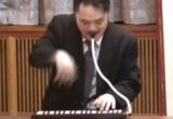 Suguru Ito