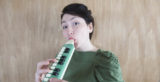 Your First Melodica Lesson